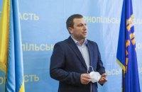 Коронавирус обнаружили у главы Тернопольской ОГА