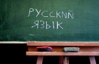 Суд визнав протиправним визнання регіональною російську мову в Запорізькій області