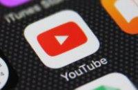 Youtube заблокировал каналы 112, Zik и NewsOne в Украине