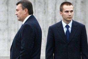 Янукович с сыном во второй раз обжаловали санкции ЕС