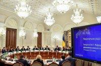 Нацрада реформ проведе засідання в п'ятницю