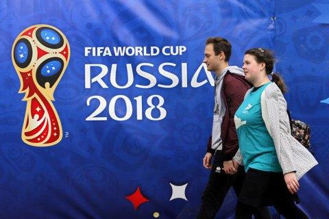 Вартість ЧС-2018 у Росії оцінили на $14,2 млрд