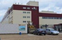 Альфа-банк вывозит свое предприятие в Крым, - журналисты