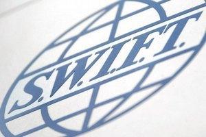 Крим відключили від SWIFT