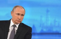 """Путин выступил с тезисом """"Украина для украинцев"""""""