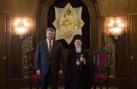 Порошенко поздравил Вселенского патриарха Варфоломея с 27-й годовщиной интронизации