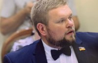 """""""Слуга народу"""" Клочко заявив, що не має відношення до нерухомості його матері"""