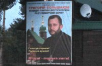 Київський священик-кандидат агітує на стінах церкви