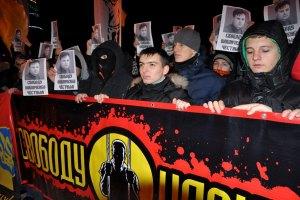ICTV назвал марш в поддержку Павличенко акцией в защиту убийцы Политковской