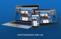 """""""Динамо"""" повідомило про відновлення роботи російськомовної версії сайту з 5 листопада"""