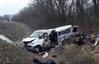 В ДТП в России погибли трое граждан Украины