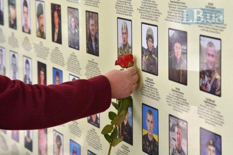 У центрі столиці відкриють меморіал загиблим на Донбасі киянам