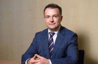 Новим заступником міністра енергетики та захисту навколишнього природного середовища призначено менеджера ЄБРР