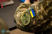 СБУ викрила агента російських спецслужб, який планував вивезти з України військові прилади