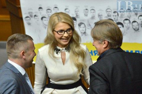 Тимошенко закликала до перевиборів