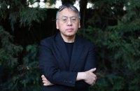 Нобелівка для Кадзуо Ішіґуро: минулорічний батіг, цьогорічний пряник