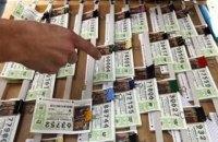 В Минфине назвали неконтролируемым лотерейный рынок