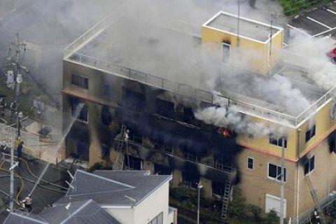 Кількість загиблих внаслідок підпалу аніме-студії в Кіото збільшилася до 33 осіб