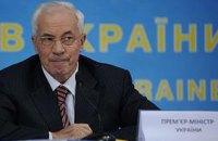 На выход из кризиса Украине нужно года 3, - Азаров