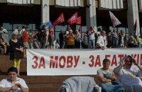 Більш ніж тисяча мітингувальників чекають на Януковича під Українським домом