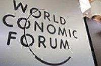 Россия уступила Украине в рейтинге открытости экономики