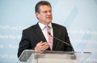 Россия на переговорах поднимала вопрос прямых поставок газа украинским потребителям, - Шефчович