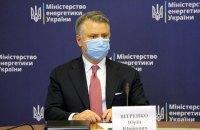 """Вітренко подякував за """"дуже цінний досвід урядовця"""" на посаді в.о. міністра енергетики"""