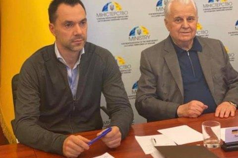 """Українська сторона в ТКГ розцінює загострення на Донбасі як """"інцидент, що призвів до трагічних наслідків"""", - Арестович"""