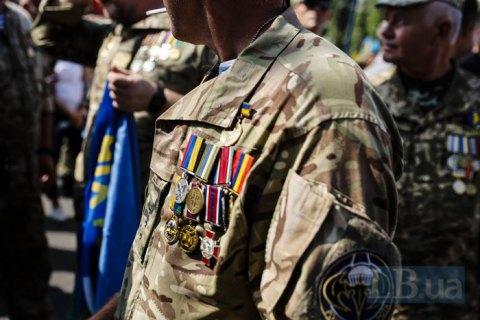 Київська влада надасть матеріальну допомогу майже 32 тисячам захисникам і захисниць
