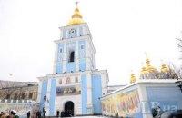 О наступлении Нового года будут извещать колокола Михайловского собора