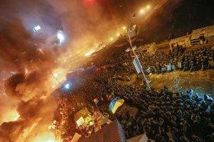 http://ukr.lb.ua/society/2015/02/18/296032_plan_znishchennya_maydanu.html