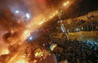 План знищення Майдану