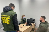 Росіянин, який порушив порядок в'їзду до Криму, намагався підкупити українську прикордонницю