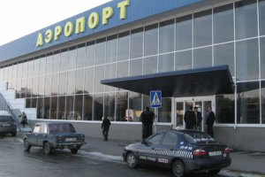Главный аэропорт Крыма закрыт из-за шторма