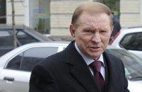 Кучма сомневается в психической адекватности Мельниченко