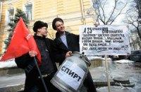 "Националисты поздравили Януковича с ""Днем оккупанта"""