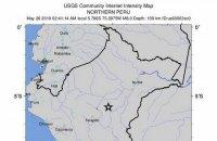 На півночі Перу стався землетрус магнітудою 8 (оновлено)