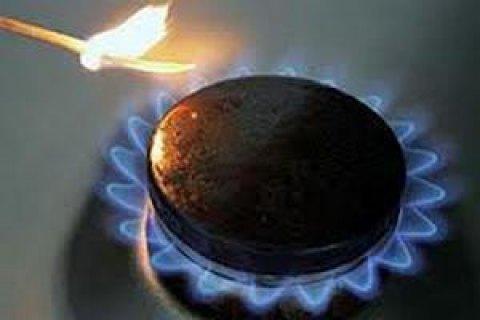 """""""Нафтогаз"""" снизил цену на газ для населения на 21,4%"""