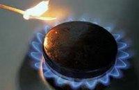 """""""Нафтогаз"""" знизив ціну на газ для населення на 21,4%"""