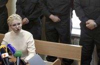 Суд над Тимошенко взял перерыв до 14:05