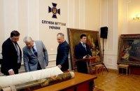 Украина нашла четыре украденные в Голландии картины