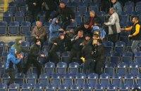 Поліція відкрила справу через бійку на стадіоні у Дніпрі