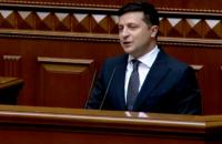 Зеленский: Украина начинает строить две военные базы для защиты Черноморского региона (обновлено)