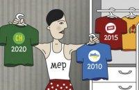 З якими мерами Київщини домовлялися партії в умовах нових правил гри