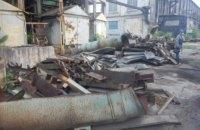Суд арестовал имущество Запорожского алюминиевого комбината