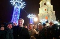 Порошенко в новогоднюю ночь поздравлял украинцев на Софийской площади
