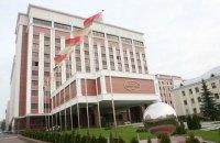 МЗС Білорусі дорікнуло Україні за відмову визнати Лукашенка президентом
