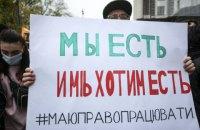Налоговые каникулы, списание долгов и выплата 8000 грн компенсации, - Зеленский рассказал, какую поддержку получит бизнес
