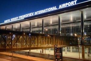 Донецкий аэропорт возьмет кредит в банке Ахметова