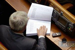 Азаров попросил Раду утвердить отчет о выполнении госбюджета-2012